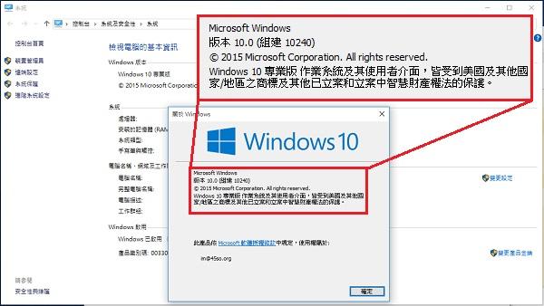 破解 版 windows 10